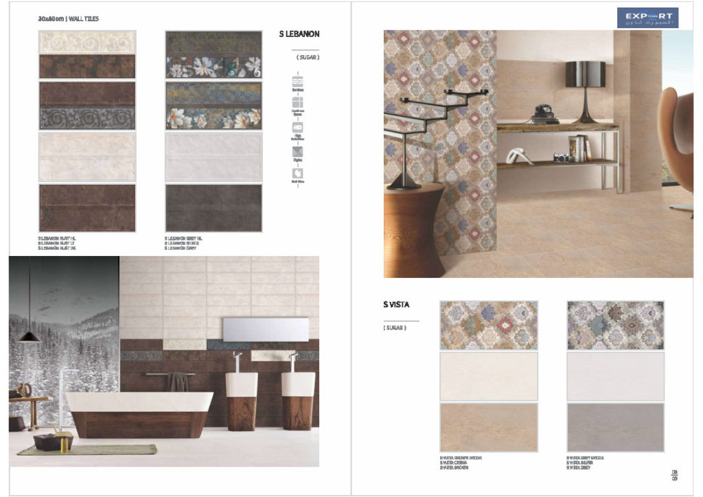 Ceramic Glazed Wall Tiles